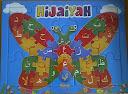 hijaiyah_kupu