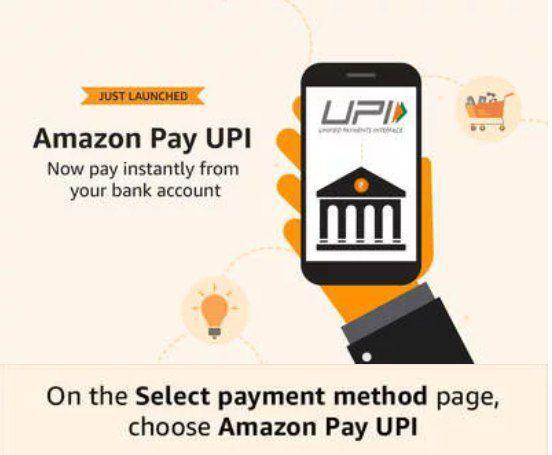 Amazon - Get 25% Cashback Upto Rs.50 on First Order Using Amazon Pay UPI
