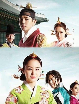 Phim  Tình sử Jang Ok Jung-Letsviet Trọn Bộ