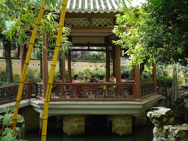 pavilion at  Lim Ieoc Garden in Macau
