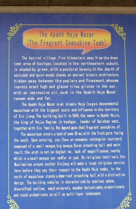 XINJIANG . Kasghar, le Grand Bazar - P1280356.JPG