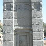 Ethiopia387.JPG