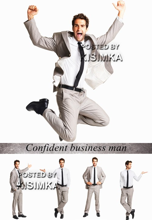 Stock Photo: Confident business man