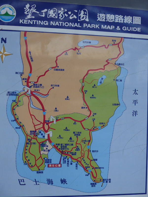 TAIWAN. Cinq jours en autocar au sud de Taiwan. partie 1 - P1150237.JPG