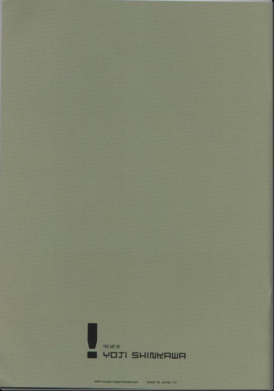 The Art of Yoji Shinkawa 1 - Metal Gear Solid, Metal Gear Solid 3, Metal Gear Solid 4, Peace Walker_802479-0024