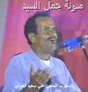 علي سعيد العودي