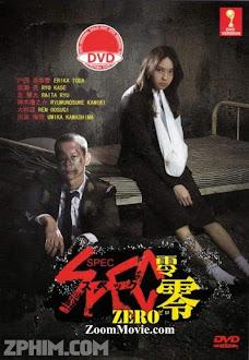 Năng Lực Siêu Nhiên - SPEC: Zero (2013) Poster