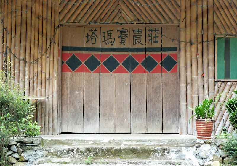 Puli  en passant , entre autres, par les villages de l ethnie Bunum de Loloko et Dili. J 10 - P1160994.JPG