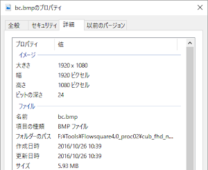 bcbmp_property.png