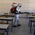 Λίγο πριν το κλείσιμο όλων των δημοτικών από την Κυβέρνηση επιβεβαιώνεται ένα ακόμα κρούσμα κορονοϊού σε μαθητή της Δάφνης