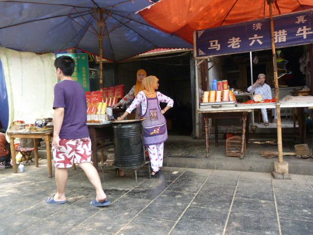 CHINE XI AN - P1070274.JPG