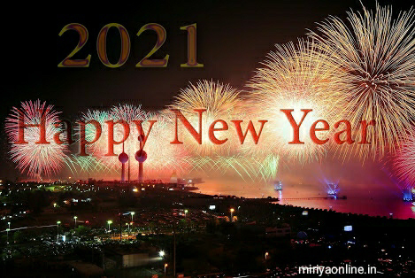 happy new year 2021 wishes and 2020 funny quotes