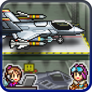 Skyforce Unite! v1.5.2 [Mods]