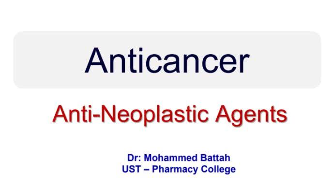 أسماء أدوية السرطان pdf