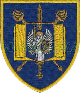 Державний ліцей ім. героїв Крут / повноколірна / нарукавна емблема