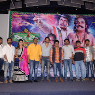 Kobbarimatta Teaser Launch Photos