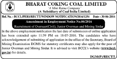 BCCL Amendment 2016 www.indgovtjobs.in