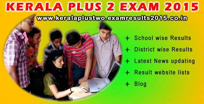 Kerala plus two exam results 2015 represantitive image