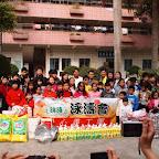 2011-12-25 聖誕愛心助學團