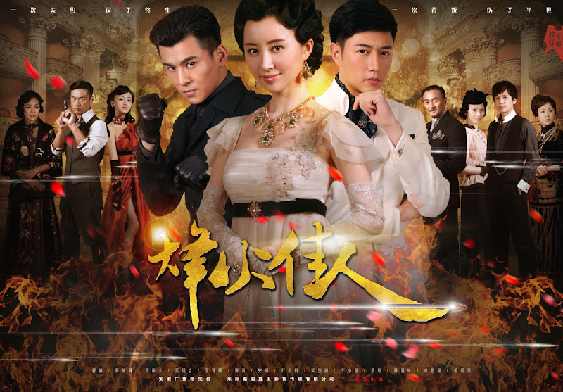 A Beautiful Girl at War / Beauties at the Crossfire China Drama