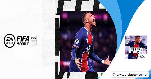 تنزيل لعبة FIFA Soccer 2021 بحجم صغير من ميديا فاير للاندرويد