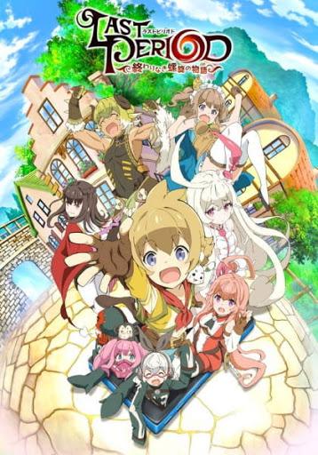 Last Period: Owarinaki Rasen no Monogatari thumbnail