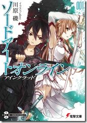 Sword_Art_Online_Volume_01