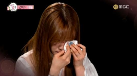 Choi Tae-joon Yoon Bomi