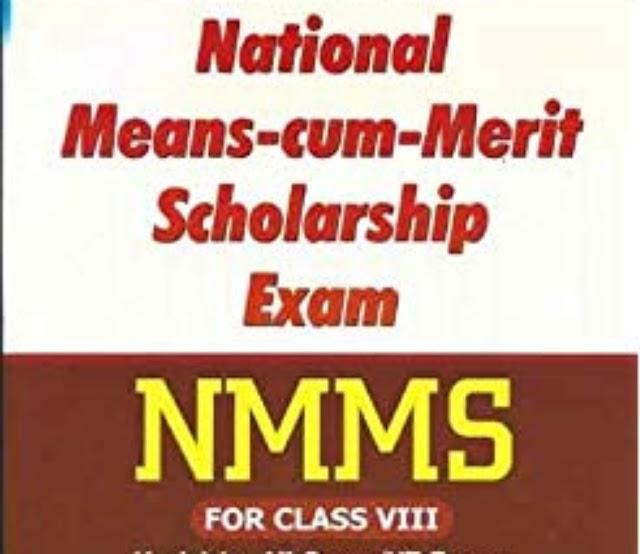 NMMS தேர்வு நுழைவுச்சீட்டு இணையதளத்தில் வெளியீடு