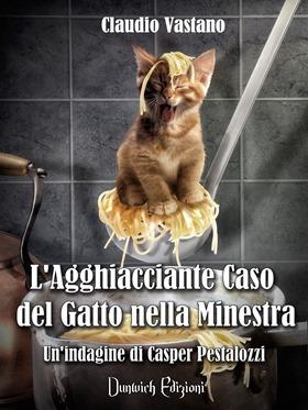 gattokindle