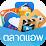 taladapp ตลาดแอพ's profile photo
