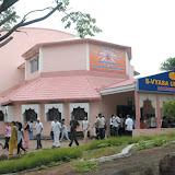 S-VYASA Campus