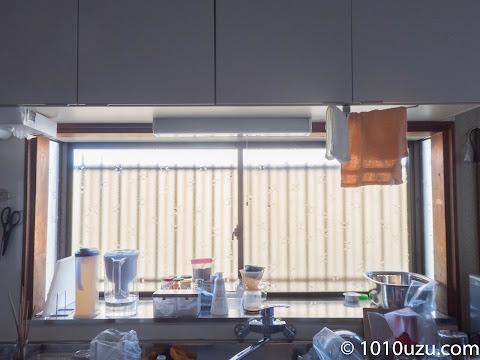 バーを取りつけるキッチンの出窓