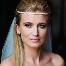 Wedding photographer Eva Moiseeva (Mouseeva). Photo of 16.08.2016