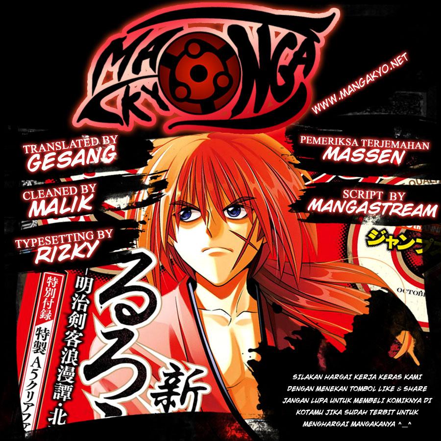 Baca Manga Rurouni Kenshin: Meiji Kenkaku Romantan
