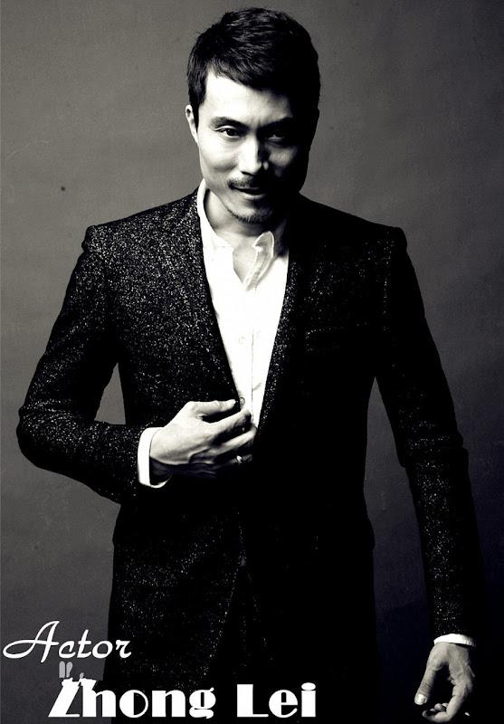 Zhong Lei China Actor
