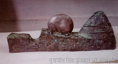 सुखजीत सिंह कुक्कल की कलाकृति