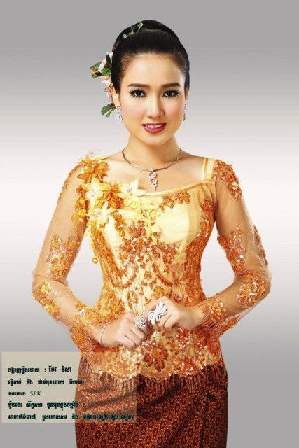 Women dress are the kind of dress which is made by cambodian tailor in