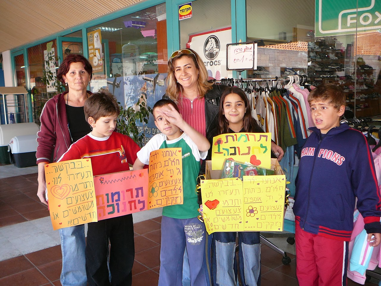Hanukkah 2006  - 2006-12-15 06.06.47.jpg