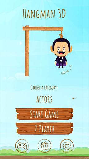 Hangman 3D screenshot 2