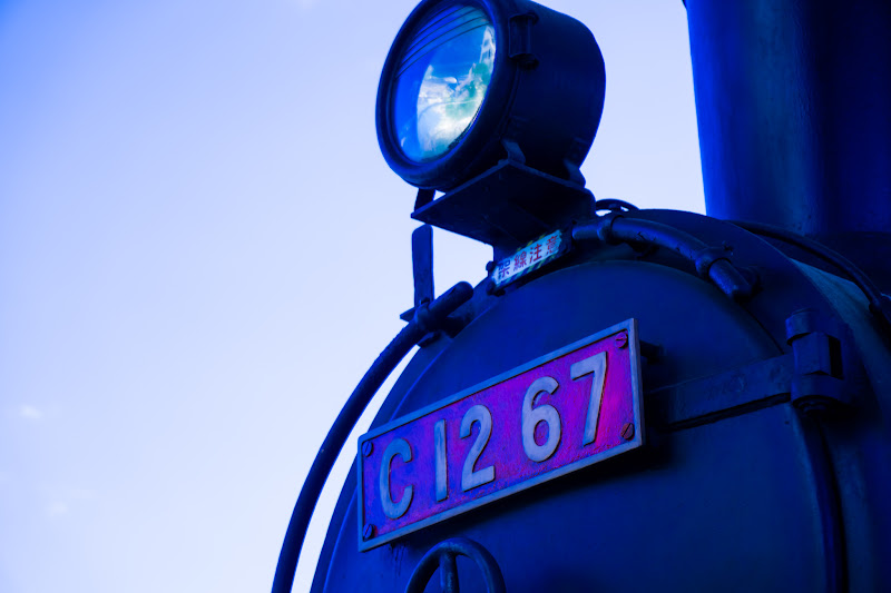 Steam Locomotive at Chino Station photo2