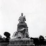 Війскова виставка 1916р. Стрийський парк. Пам'ятник Eduard von Böhm-Ermolli.jpg