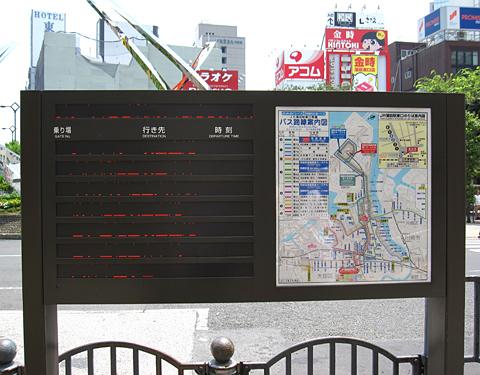 JR蒲田駅 バス案内盤
