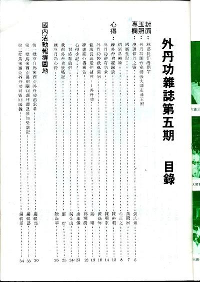 雜誌5-04.jpg