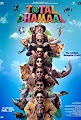 Watch Total Dhamaal 2019 Watch