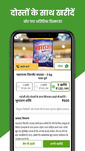 DealShare screenshot 8
