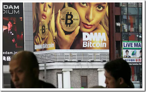 Bitcoin is promoted by N.S.A