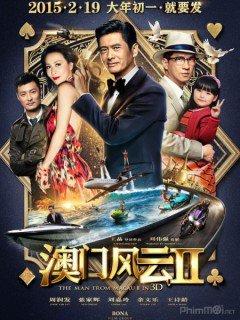 Thần Bài Macau 2 / Đổ Thành Phong Vân 2 - From Vegas To Macau II