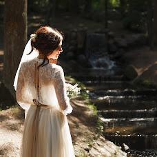 Wedding photographer Svetlana Sennikova (sennikova). Photo of 09.10.2017