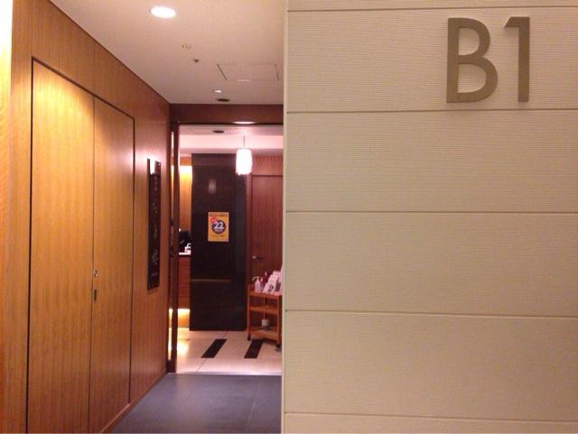 大久保健診センター 地下1F